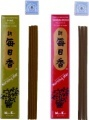 Morning Star Japanese incense - 50 sticks